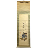 Japanese Art Calligraphy Scroll daikokuten