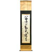 Japanese Antique Calligraphy Hanging Scroll By Takeu