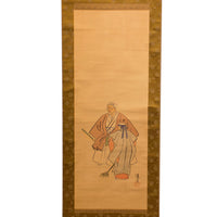 Japanese Art Hanging Scroll Ink Wash Painting