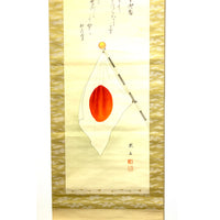 Japanese Flag Scroll