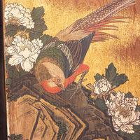 Fusuma Door with Pheasants