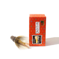 Chasen Bamboo Whisk Tea Ceremony