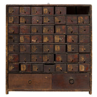 Kusuri Dansu - Medicine Chest Japanese Antique Furniture