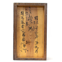 Japanese Antique Furniture Ships' Writing Box from Sakata