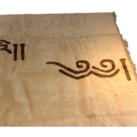 Tibetan Rug with Sanskrit Heart Sutra
