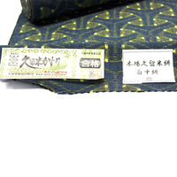 "Modern Kasuri ""Bishamon Yellow"" Textile Fabric (13yards)"