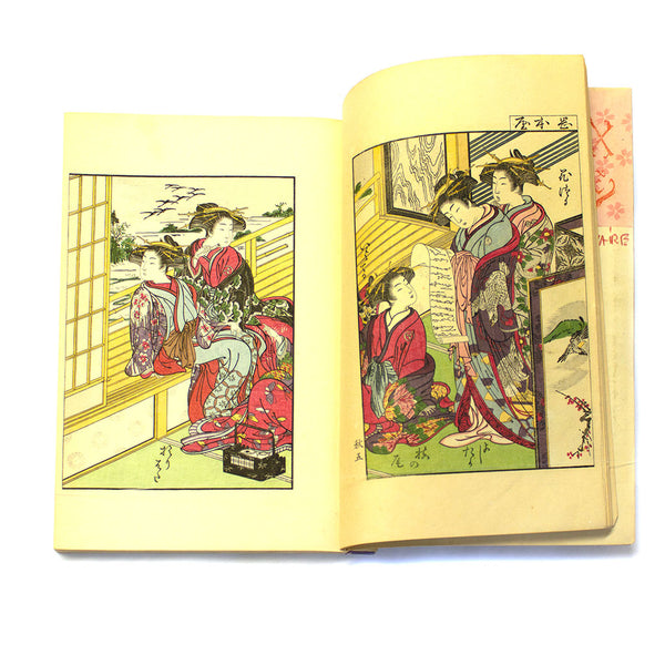 Taisho Repair Set of 3 - 20th Century Book