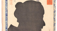 Silhouette of The Actor Kawarazaki Kunitaro l