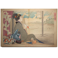 "Antique Japanese Woodblock Print | ""Brocades of Edo"" 