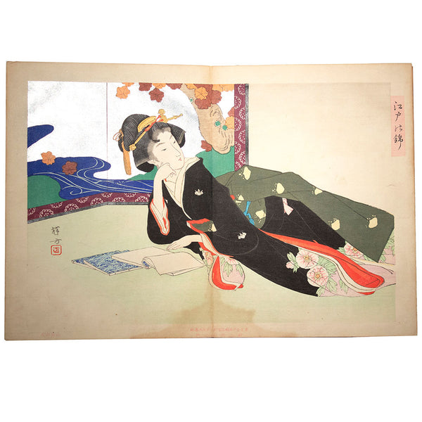 Antique Japanese Woodblock Print |
