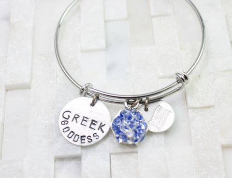 Greek goddess bangle- adjustable bangle