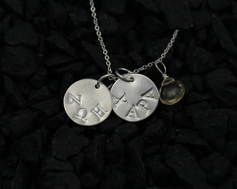 Joy & Life- Greek necklace