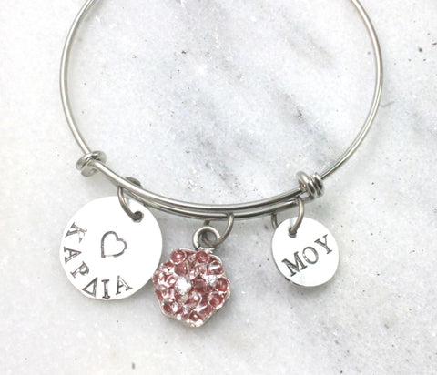 My heart bangle bracelet stamped in greek