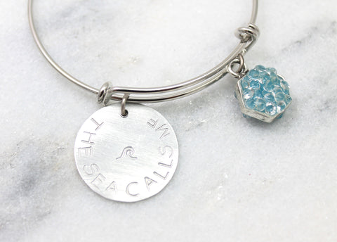 The Sea Calls Me- Bar bangle or necklace handstamped