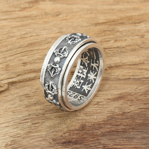 Men's Vajra Ritual Ring