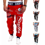 Men's Sporty Urban Style Baggy Joggers w/ Decoration