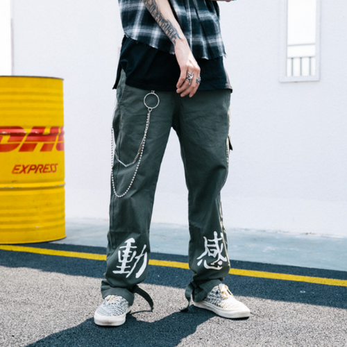 Men's Loose Straight Fit Cargo Pants