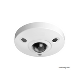 DIAMOND HNC7V4120-IR 12MP Panoramic IR Smart H.265+ Audio in/out (Built-in Mic) PoE Network outdoor Fisheye dome Camera with 1.98mm Lens, RJ45 Connection.