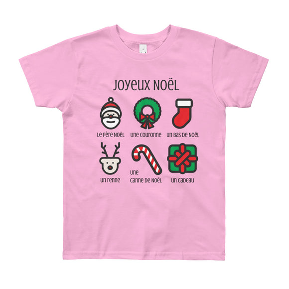 Joyeux Noël - YOUTH Short Sleeve Vocab T-Shirt (Ages 7-12)
