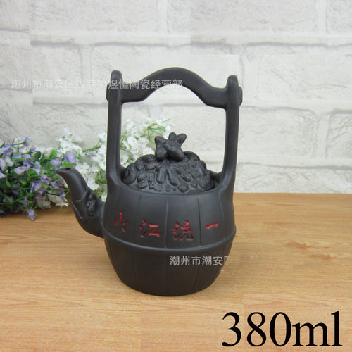 Yixing Zisha 380ml Handmade Teapot (two colours available) - The Teapot Store