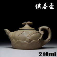 Oneice Authentic Yixing Teapot - Unique Nature Inspired Design - The Teapot Store