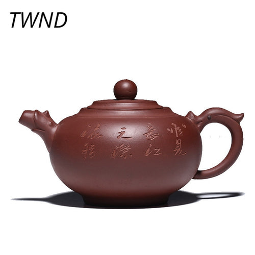 Yixing Purple Clay Dragon Ball Teapot - The Teapot Store