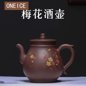 Raw Yixing Purple Mud Plum Jug Teapot - 300ml