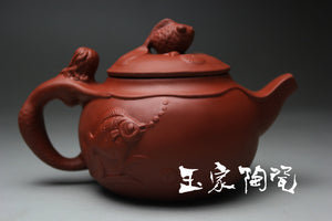 350ml Handmade Zisha Purple Clay Under The Sea Teapot