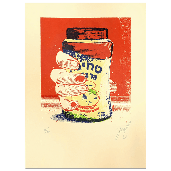 "Yonil | ""HARBEH TAHINI"" LIMITED EDITION SCREEN PRINT 2020"
