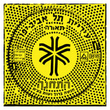 Tel Aviv - 'Ha Tahana' Sewer Cover