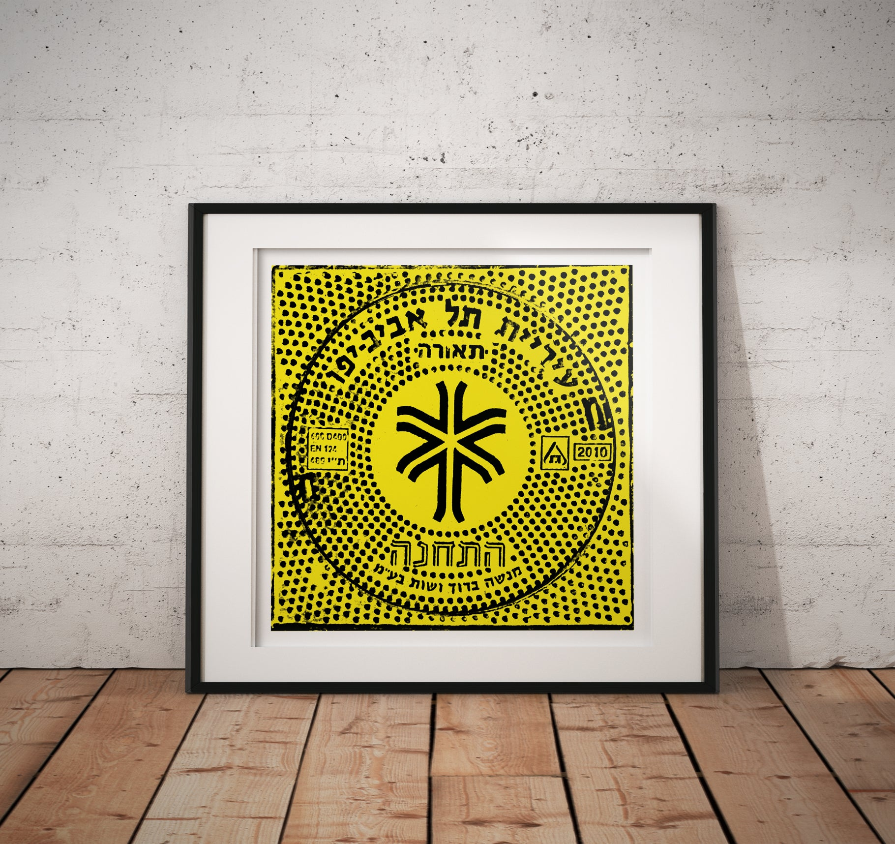 Tel Aviv - \'Ha Tahana\' Sewer Cover Pop art israeli artists poster ...