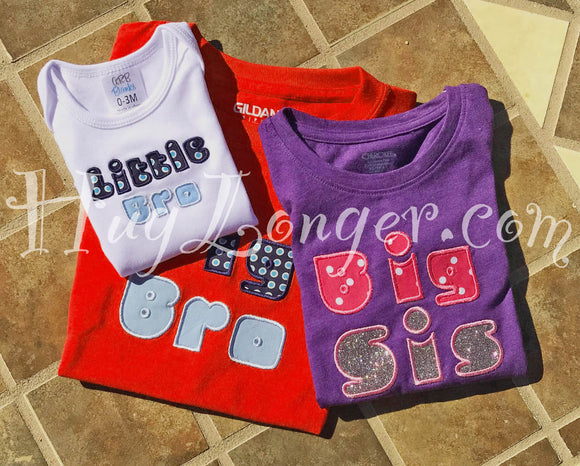 Applique Sibling shirts HL2104 embroidery files