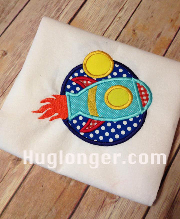 Spaceship Appliqué embroidery file