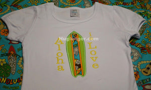 Applique Surfboard Embroidery File