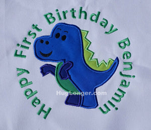 Applique Baby Dinosaur embroidery file HL1010