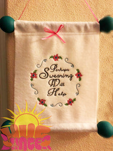 Perhaps Swearing HL5765 embroidery file