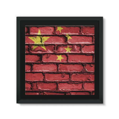 China Stone Brick Wall Flag Framed Eco-Canvas Decor Flagdesignproducts.com