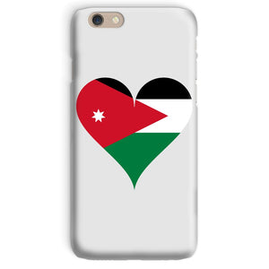 Palestine Heart Flag Phone Case & Tablet Cases Flagdesignproducts.com