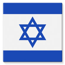 Basic Isreal Flag Stretched Eco-Canvas Wall Decor Flagdesignproducts.com