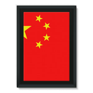Basic China Flag Framed Eco-Canvas Wall Decor Flagdesignproducts.com