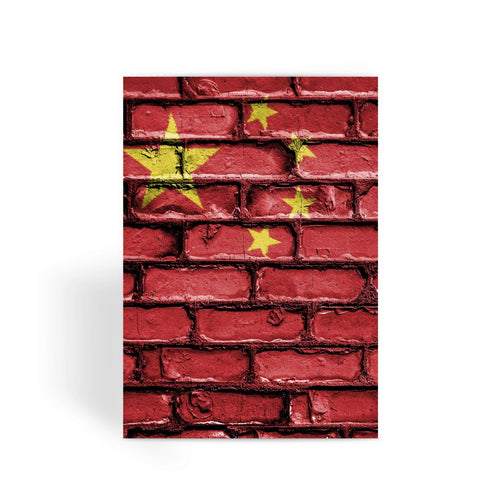 China Stone Brick Wall Flag Greeting Card Prints Flagdesignproducts.com