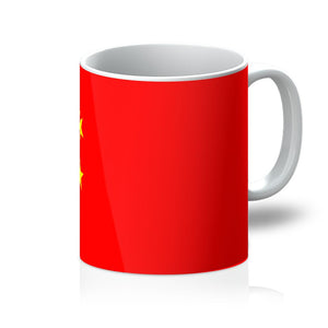 Basic China Flag Mug Homeware Flagdesignproducts.com