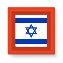 Basic Isreal Flag Magnet Frame Homeware Flagdesignproducts.com