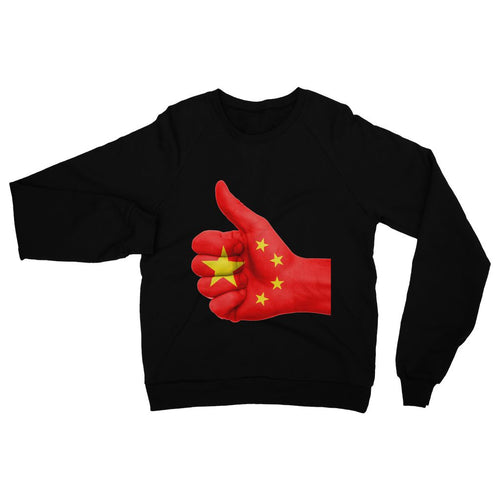 China Hand Flag Heavy Blend Crew Neck Sweatshirt Apparel Flagdesignproducts.com