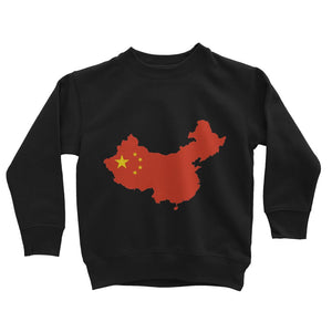 China Continent Flag Kids Sweatshirt Apparel Flagdesignproducts.com