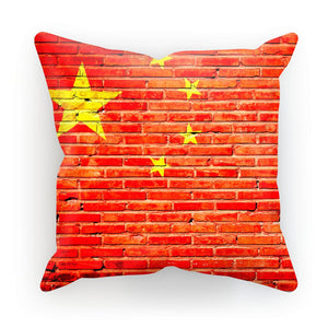 China Stone Brick Flag Cushion Homeware Flagdesignproducts.com