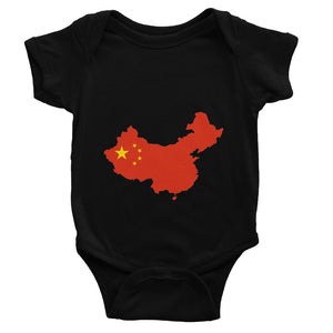 China Continent Flag Baby Bodysuit Apparel Flagdesignproducts.com