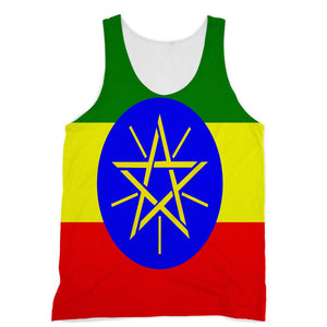 Flag Of Ethiopia Sublimation Vest Apparel Flagdesignproducts.com