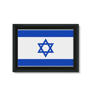 Basic Isreal Flag Framed Canvas Wall Decor Flagdesignproducts.com
