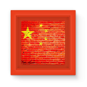 China Stone Brick Flag Magnet Frame Homeware Flagdesignproducts.com